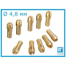 Набор цанг 4,8 мм (10 шт.) для гравера / бормашины / дремель
