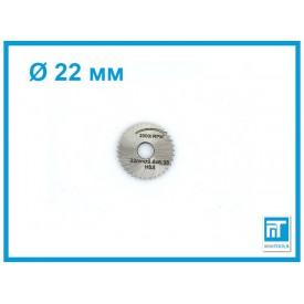 Диск универсальный отрезной 22 мм для гравера / Dremel / дремель / бормашины