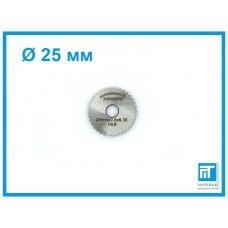 Диск универсальный отрезной 25 мм для гравера / Dremel / дремель / бормашины