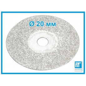 Диск алмазный отрезной 20 мм для Dremel / дремель / гравера / бормашины