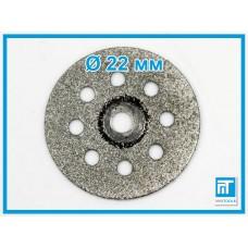 Диск алмазный отрезной 22 мм для Dremel / дремель / гравера / бормашины