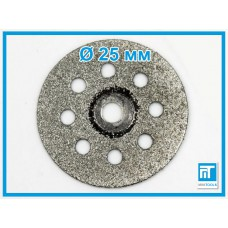 Диск алмазный отрезной 25 мм для Dremel / дремель / гравера / бормашины