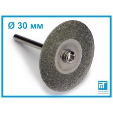 Диск алмазный отрезной 30 мм для Dremel / дремель / гравера / бормашины