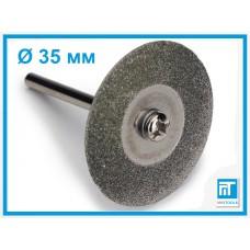 Диск алмазный отрезной 35 мм для Dremel / дремель / гравера / бормашины