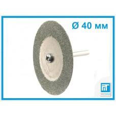 Диск алмазный отрезной 40 мм для Dremel / дремель / гравера / бормашины