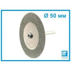 Диск алмазный отрезной 50 мм для Dremel / дремель / гравера / бормашины