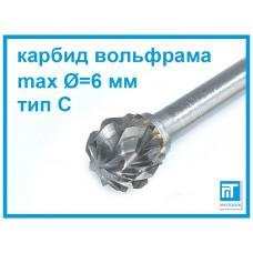 Борфреза тип C 6x3 мм по металлу карбид вольфрама для Dremel / дремель / гравер