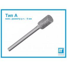 Алмазная шарошка 6 мм (тип A) для гравера / Dremel / дремель