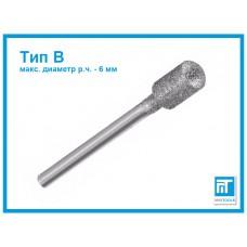 Алмазная шарошка 6 мм (тип B) для гравера / Dremel / дремель