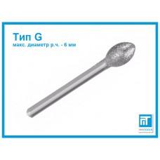 Алмазная шарошка 6 мм (тип G) для гравера / Dremel / дремель