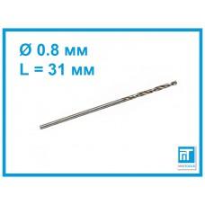 Мини сверло 0,8 мм для мини дрели, гравера, Dremel, дремель HSS