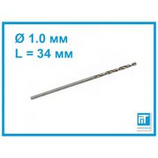 Мини сверло 1,0 мм для мини дрели, гравера, Dremel, дремель HSS