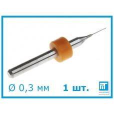 Микро сверло 1 шт. Ø 0,3 мм карбид вольфрама XCAN