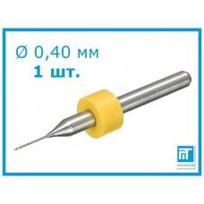 Микро сверло 1 шт. Ø 0,4 мм карбид вольфрама XCAN