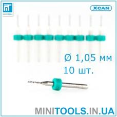 Микро сверла 10 шт. Ø 1,05 мм карбид вольфрама XCAN