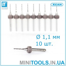 Микро сверла 10 шт. Ø 1,1 мм карбид вольфрама XCAN