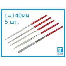 Надфили алмазные L=140 мм набор 5 шт.