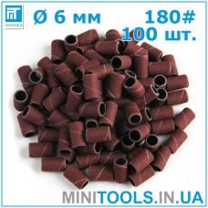 Наждачные абразивные цилиндры 180# 6 мм 100 шт. для гравера / Dremel / дремель