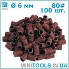 Наждачные абразивные цилиндры 80# 6 мм 100 шт. для гравера / Dremel / дремель