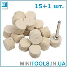 Фетровые круги (полировочный войлок) 13 мм х 6 мм набор 15 шт. + оправка