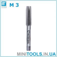 Метчик М3 (М3х0,5) INTERTOOL SD-8106