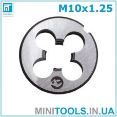 Плашка М10 (M10x1.25) INTERTOOL SD-8230