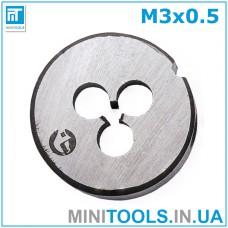 Плашка М3 (M3x0,5) INTERTOOL SD-8206