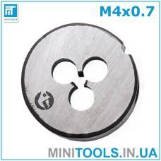 Плашка М4 (M4x0,7) INTERTOOL SD-8210