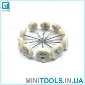 Набор 10 шт. кругов муслиновых тканевых белых (без пропитки) Ø23 мм хвостовик 2,35 мм для гравера / дремель / Dremel