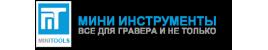 Интернет-магазин minitools.in.ua