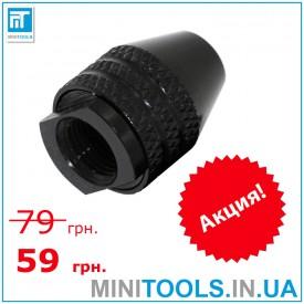 Мини патрон укороченный (минипатрон короткий) для гравера / бормашины / дремель