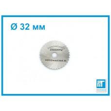 Диск универсальный отрезной 32 мм для гравера / Dremel / дремель / бормашины