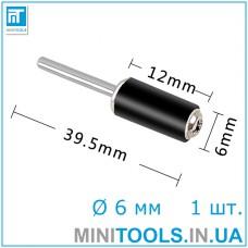 Держатель (державка) наждачных кружков, шубок 6 мм для гравера / Dremel / дремель