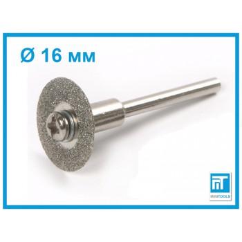Диск алмазный отрезной 16 мм для Dremel / дремель / гравера / бормашины