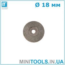 Диск алмазный отрезной 18 мм для Dremel / дремель / гравера / бормашины