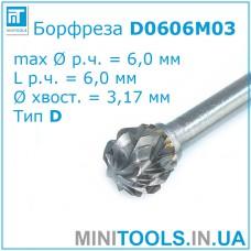 Борфреза тип D0606 M03 6x3 мм по металлу карбид вольфрама для Dremel / дремель / гравер