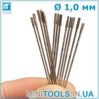 Алмазное мини сверло 1 мм на гравер / Dremel / мини дрель / дремель