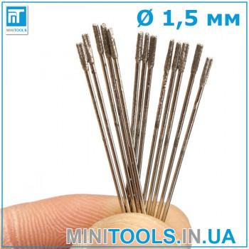Алмазное мини сверло 1.5 мм на гравер / Dremel / мини дрель / дремель