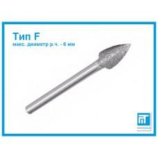 Алмазная шарошка 6 мм (тип F) для гравера / Dremel / дремель
