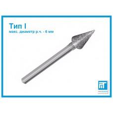 Алмазная шарошка 6 мм (тип I) для гравера / Dremel / дремель