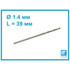 Мини сверло 1,4 мм для мини дрели, гравера, Dremel, дремель HSS