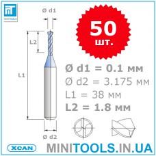 Сверла для плат (PCB) 0,1 мм 50 шт. XCAN карбид вольфрама /оптом
