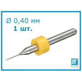 Микро мини сверло 1 шт 0,4 мм карбид вольфрама XCAN