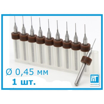 Микро мини сверло 1 шт 0,45 мм карбид вольфрама XCAN