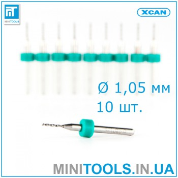 Микро сверла 10 шт 1,05 мм карбид вольфрама XCAN