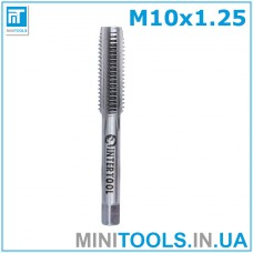 Метчик М10 (М10х1,25)   INTERTOOL SD-8128