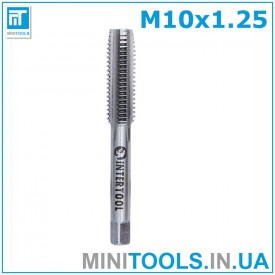 Метчик М10 (М10х1,25)