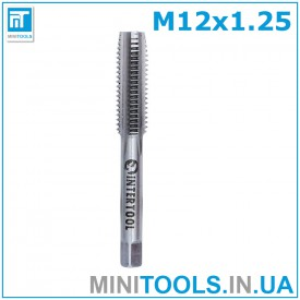 Метчик М12 (М12х1,25)