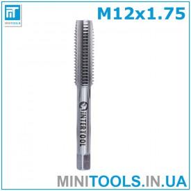 Метчик М12 (М12х1,75)