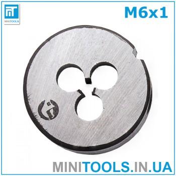 Плашка М6 (M6x1,0)